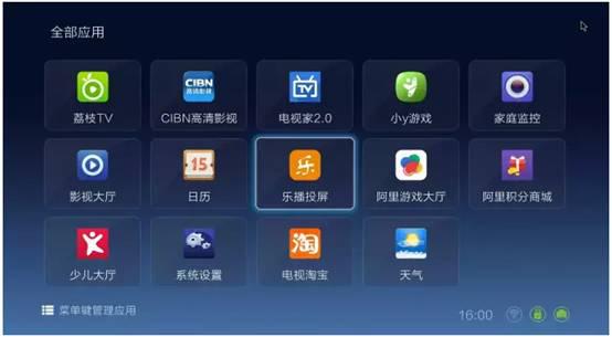 安卓投屏软件哪个好_安卓投屏软件 airplay_安卓投屏软件