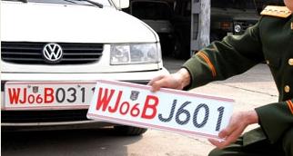 看过全球的车牌照 中国可能是最难看的