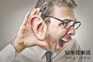 如何练好英语口语?这是我见过最接地气的方法!