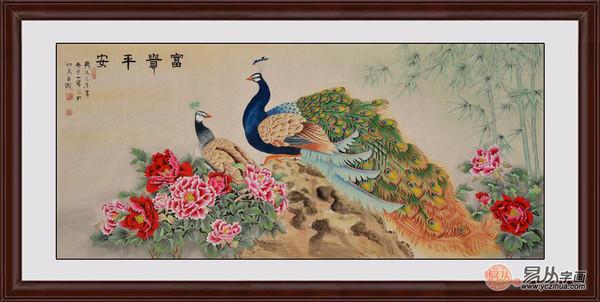 牡丹图欣赏二:工笔画孔雀牡丹图 国画家王一容花鸟画作品《富贵呈