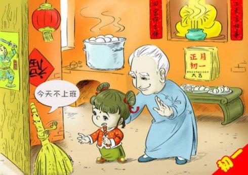 过年了说说春节大年正月初一到十五的习俗