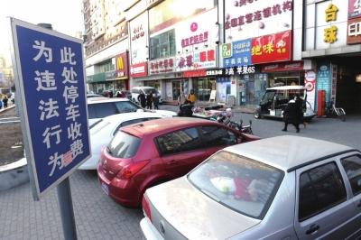北京:今年研究起草机动车停车管理条例