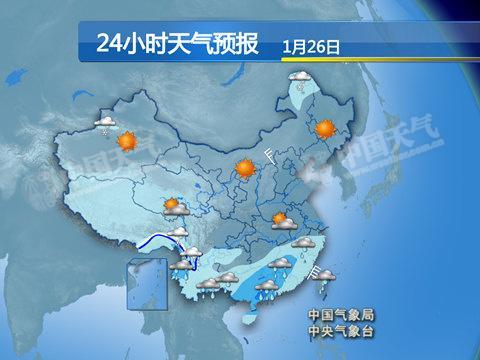 昨天,江南、华南雨水较多。