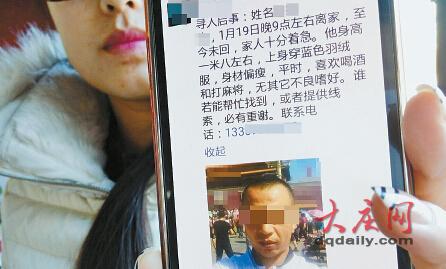 东北网1月26日讯 女子是想通过这样的方式,发泄对丈夫的不满,惊动警方,成了一场闹剧。