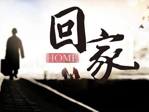 春节回家成 陌生人 这些区域自媒体帮你找回家乡的 料