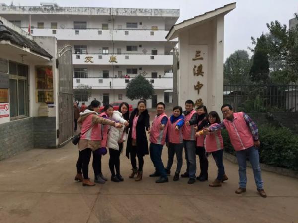 31期农村女童身心健康计划 金堂三溪中学151216