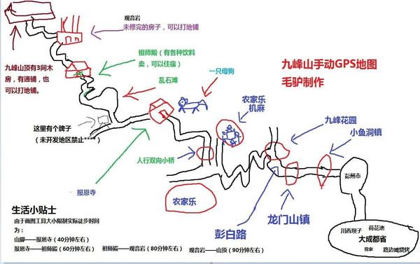 【手绘地图】                     ps:贱行第8集也是佛静山,就不