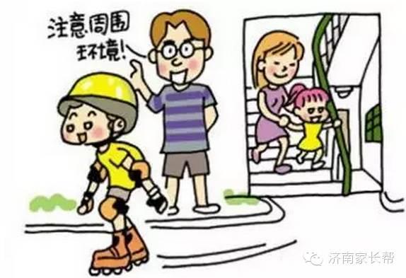 孩子们容易在户外运动中摔伤,如骑小自行车,踢足球,滑冰,玩滑梯