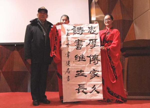 """新春有""""礼""""联谊会分享家庭礼仪文化"""