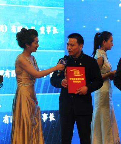 蒋锡培接受主持人采访