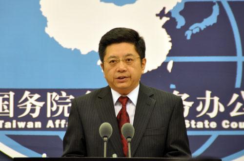 原文配图:国台办发言人马晓光。
