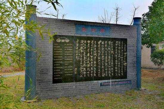 """1943年初,在抗日战争由相持转入反攻的关键阶段,新四军军部移驻黄花塘,并驻扎两年八个月。刘少奇、陈毅等老一辈无产阶级革命家在此运筹帷幄,指挥抗日,粉碎了日伪军的""""扫荡""""""""清乡"""",在苏、皖、浙、鄂、豫五省开辟了八个敌后抗日根据地,使华中地区成为对敌斗争的主战场。"""