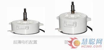 为了让空调更薄,奥克斯极客空调柜机电机采用了薄型化设计,壳体厚度减少25%<b