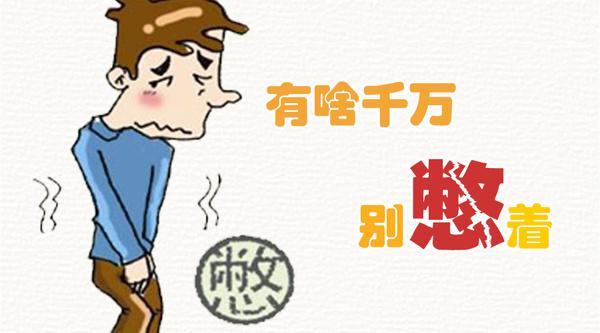 动漫小便失禁_长期憋尿导致多种疾病!_搜狐健康_搜狐网