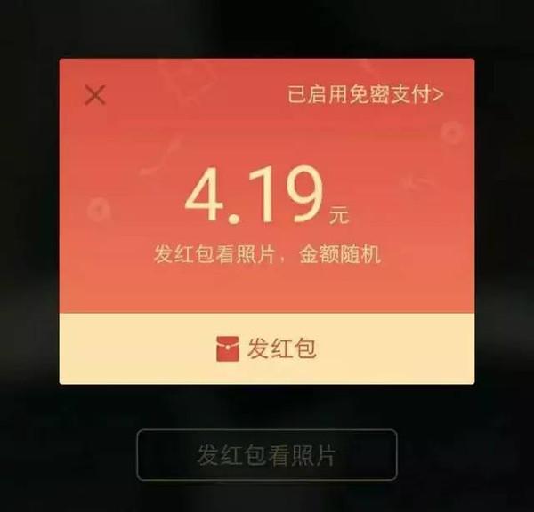 吴世勋巨棒小黄文_exo小黄文 -微博生活网