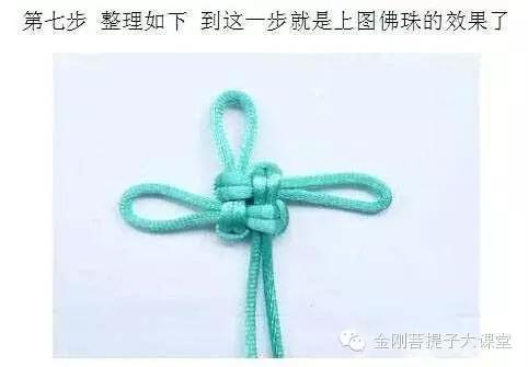 文化 正文  图示佛珠收尾处为金刚结,金刚结的编法很多下面收集到的是