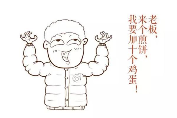 动漫 简笔画 卡通 漫画 手绘 头像 线稿 600_400
