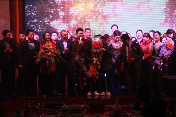 财佰通集团2015企业年会隆重举行