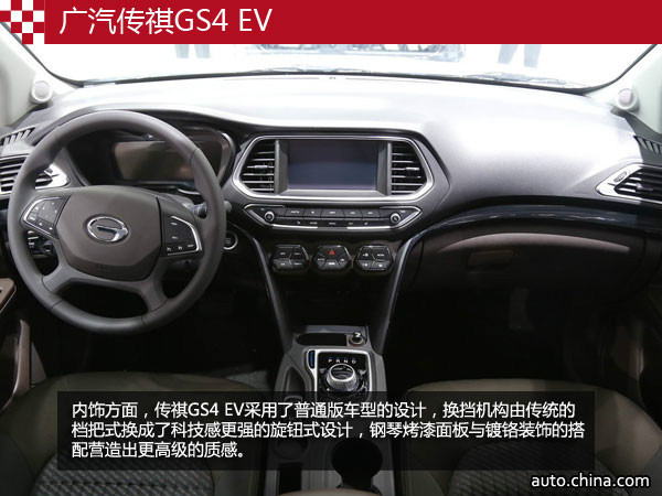 """导语上一周,接连出台的两条消息在汽车圈掀起轩然大波。先是北京市公布了2016年小客车指标额度及配置比例,燃油车骤减至9万,新能源指标翻倍增至6万;而后又传出北京市政府正在研究于供暖期间,全面实施机动车单双号限行政策的可行性。虽然最后""""供暖期间实施单双号限行""""的消息没有应验,但可以看出,政府治理大气污染的决心已经相当坚定。"""