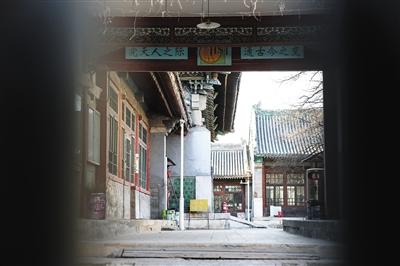"""孚王府一局部地区如今为""""全球图书出书公司北京公司""""所运用,不同意外人观光。"""