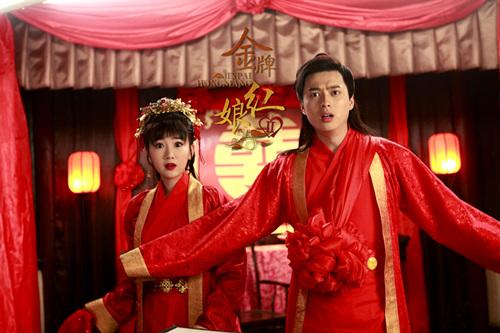 《金牌红娘2》毛晓彤婚服造型惊艳