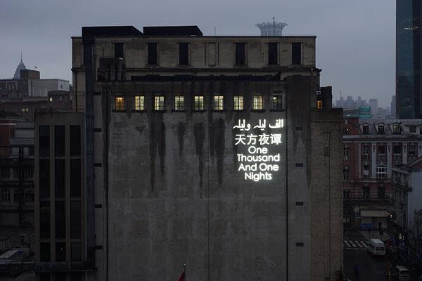 律法书店上海