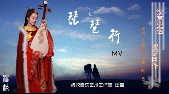 杨姣《琵琶行》