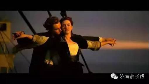 泰坦尼克号2号就要