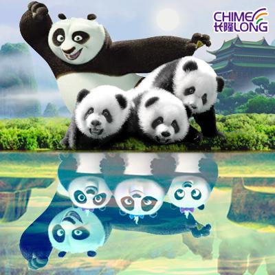甚至为来自中国长隆野生动物世界的熊猫三胞胎量身打