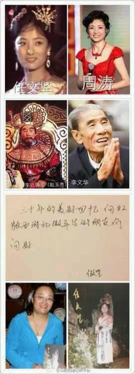 武汉伢们如果你喜欢82版西游记,请一定要看完.图片