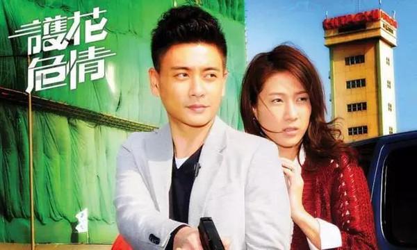 护花危情另一个结局_黄宗泽与钟嘉欣终于在一起了!_搜狐娱乐_搜狐网