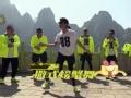 《了不起的挑战片花》挑战团舞技大PK 小撒上演夺命螃蟹舞步