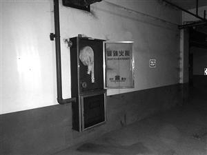 新星都会地下车库,由于没有水,消防栓仅仅一个陈设