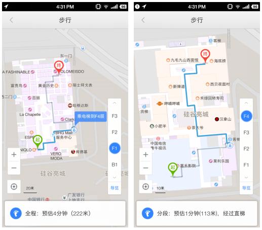 百度地图室内导航已覆盖超500家商场-搜狐滚动