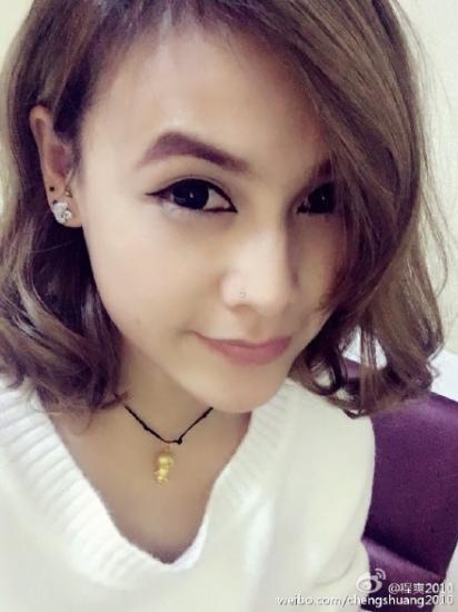 程爽向粉丝询问哪款卡通美发型:网友是人美(组东北人关键图片