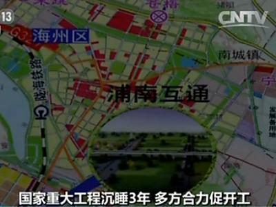204国道项目在连云港市境内的部分,原本是二级公路,双方向共有2个车道。为了满足扩大交通运输能力,带动地方经济发展的需求,申请将公路升级为双向4车道的一级公路。