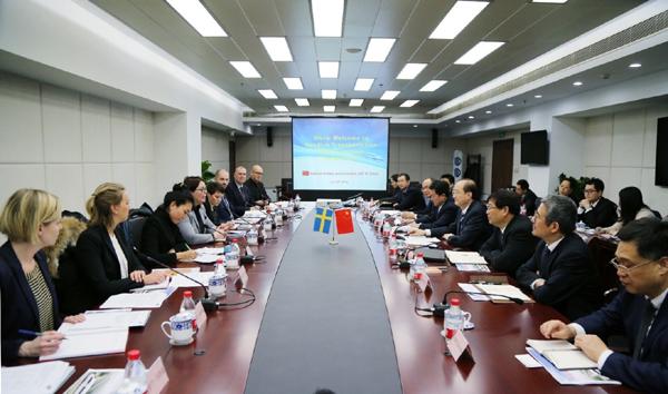 中国-瑞典铁路交流座谈会在京召开