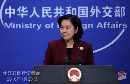 人民网北京1月29日电据外交部网站消息,外交部今日举办例行记者会,华春莹主持记者会。