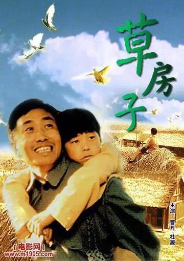 刘云风:清华手机v手机给附小的60部经典电影电影声道怎么换学生图片