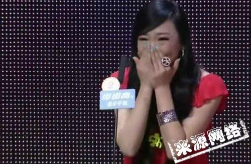 非诚勿扰 女嘉宾王佳因抑郁砍死丈夫被判刑10年
