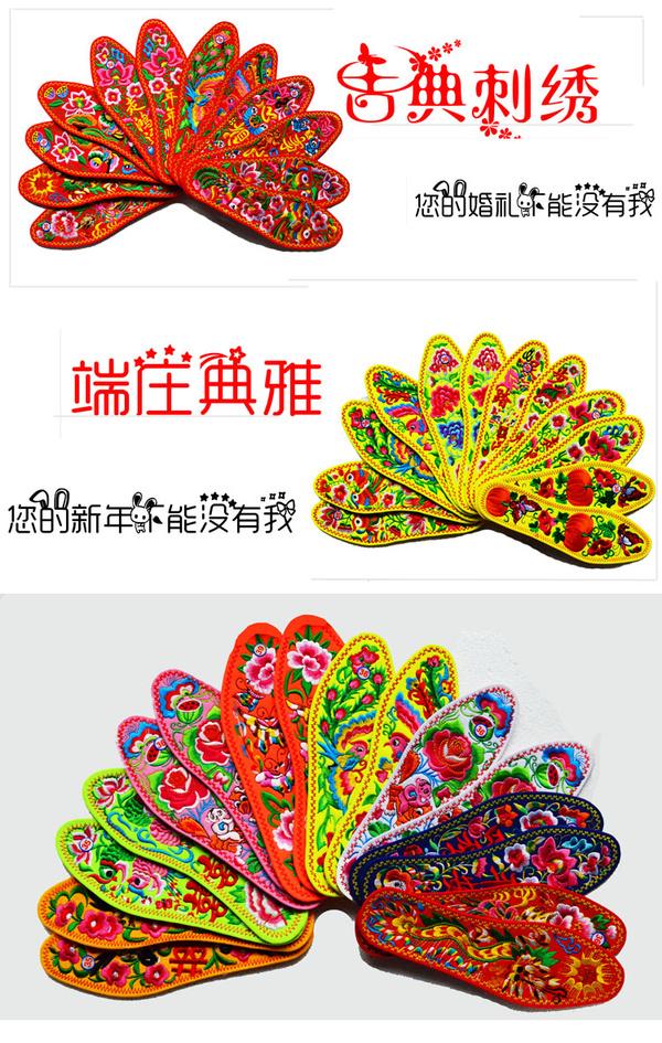 分享手工刺绣绣花鞋垫的制作过程