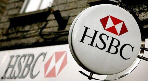 汇丰银行改变其借贷政策。