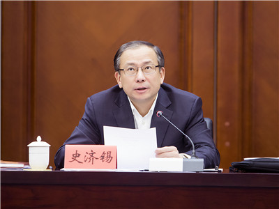 日前,浙江省委决定:史济锡同志任中共丽水市委书记。