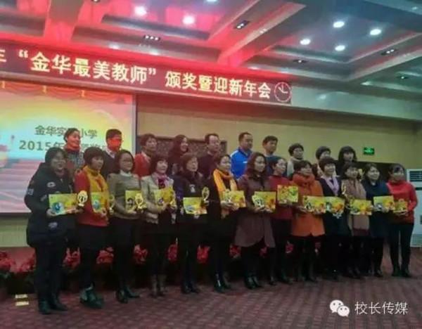 小学优秀教师颁奖词_美爆了的颁奖词_搜狐教育_搜狐网