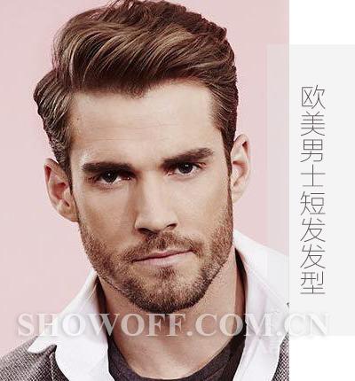 欧美方脸男士短发发型同样可以适合亚洲男士图片