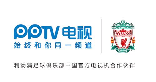 2015年11月26日,PPTV聚力与利物浦举办联合发布会,宣布PPTV聚力成为利物浦足球俱乐部中国大陆地区官方电视机、机顶盒合作伙伴。作为此次合作的主力军,PPTV电视总经理常江在发布会上宣布,PPTV电视将推出利物浦定制版电视,以满足中国市场利物浦球迷的需求<b
