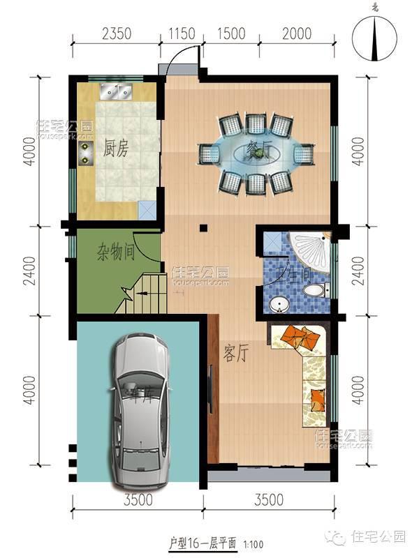 10套新农村3层自建房户型 含平面图纸