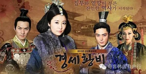 中国电视剧有绑架戏第几集-被绑架后用刑的电视剧 ...