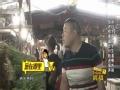 《了不起的挑战片花》第六期 岳岳泰国买葱遇难题 亲自下厨温情告别