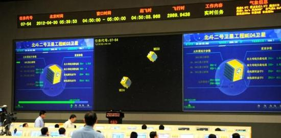 中国高精度北斗导航定位运行 兼容美俄导航系统 1